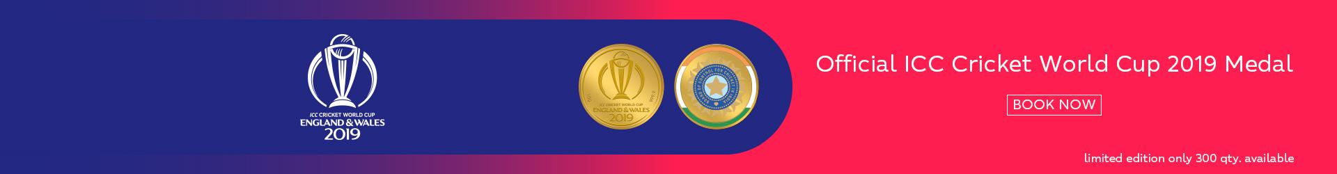 ICC Coins
